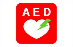 AED販売・導入支援